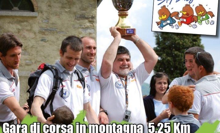 trofeo-adelfio-spreafico 1