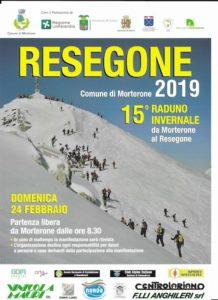 morterone-resegone 15° raduno LOcandina 2019 fronte
