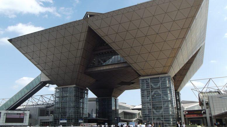 Tokyo Big Sight centro congressi