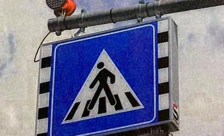 Nuovi impienti semaforici SP62 Ballabio 2020 1